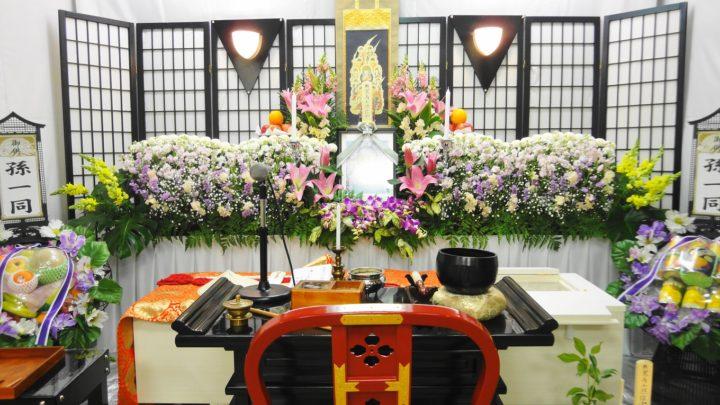 令和元年8月19日 家族葬 ゆり 260,000円