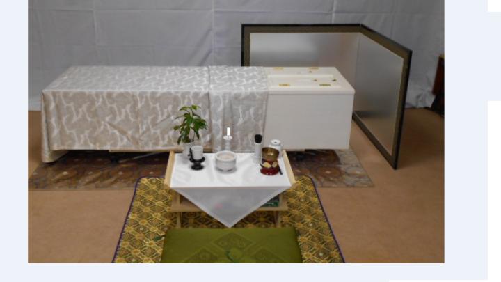 令和元年 9月 6日 直葬預りプラン 90,000円