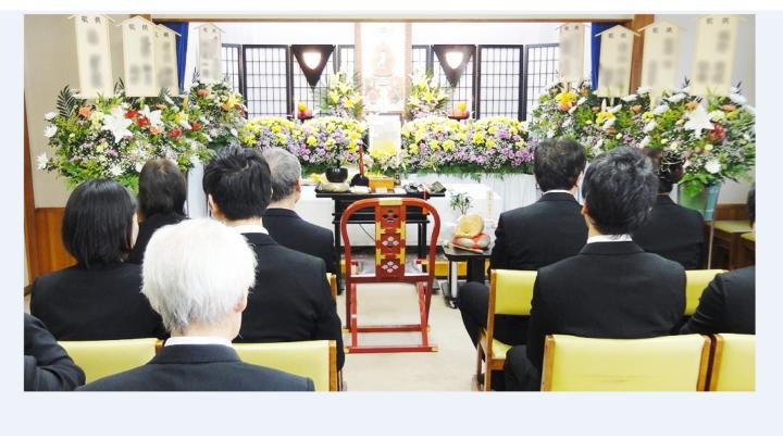 家族葬 ゆりプラン 260,000円