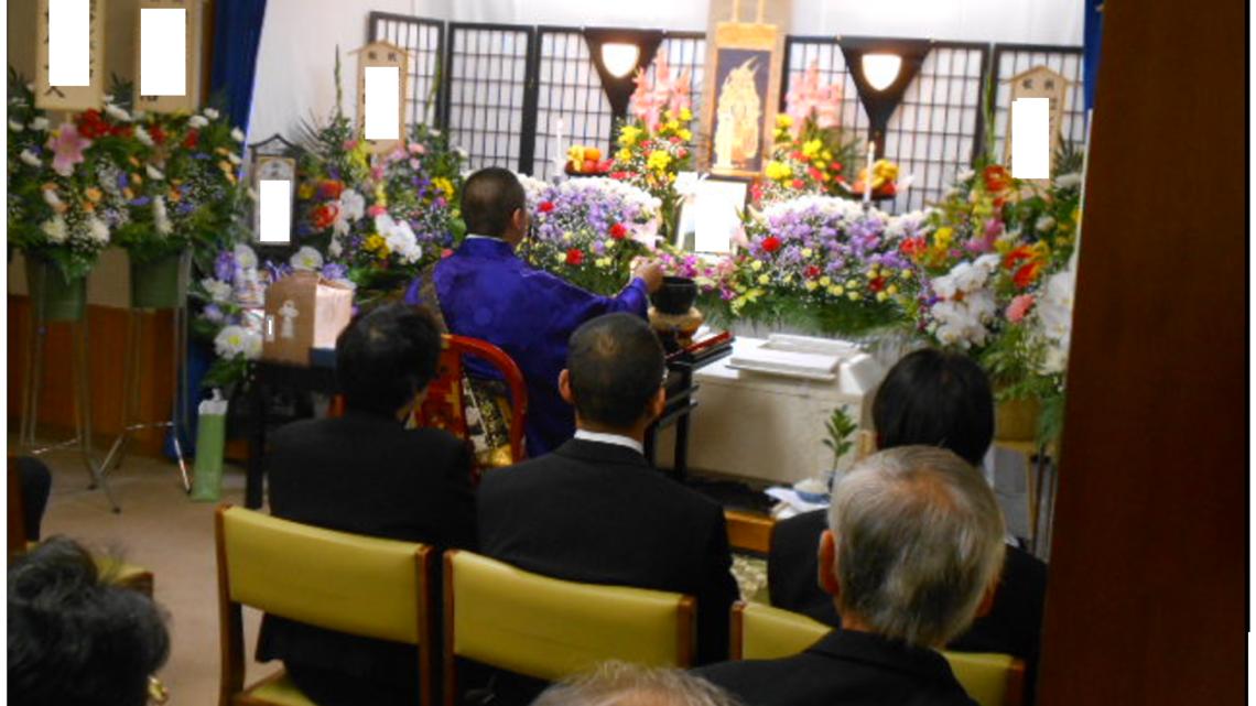 家族葬ゆりプラン